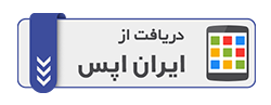 اپلیکیشن زنگ موبایل در ایران اپس